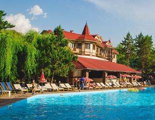 Освежитесь! Отдых в летнем кафе с бассейном! Скидка 30% + бонусы на проведение мероприятий на зоне отдыха Baganashil Sport & Resort!