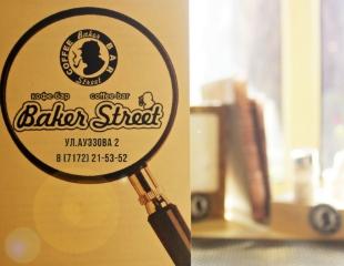 Стейки, пицца, шашлыки и конечно большой выбор напитков! Все меню и бар от Baker Street со скидкой 50%!