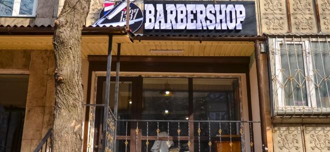 1337 Barbershop, 9