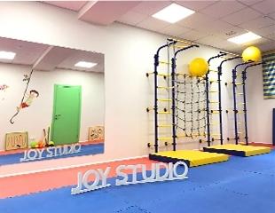 Фитнес, хореография, самооборона для детей и йога для взрослых в Joy Studio со скидкой до 54%!