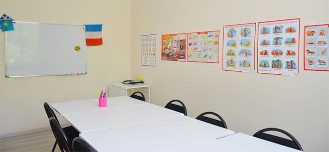 Языковая школа «Англичанка»
