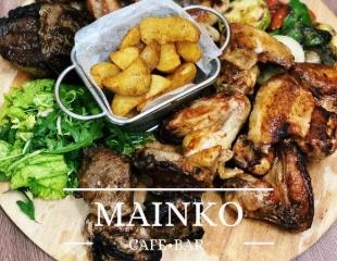 Вкусный и сытный ужин в уютной атмосфере! Европейская, японская и восточная кухня и большой выбор напитков в MAINKO! Все меню и бар со скидкой 50%!
