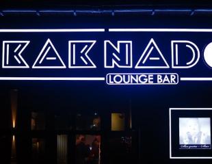 Для ценителей дымных коктейлей! Сеты с лимонадом, чаем и пенными напитками в лаундж-баре KAKNADO со скидкой 50%!