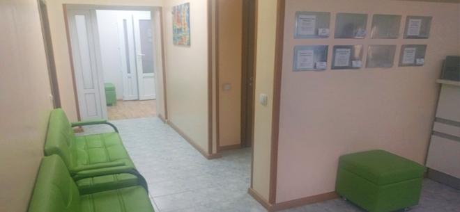 Медицинский центр «Аурика», 3