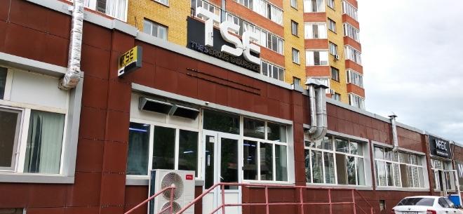 TSE The Serious Enduranse, 10