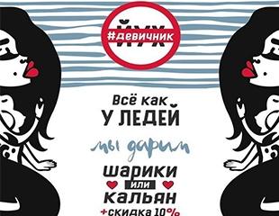 Новый караоке-бар «Рыба моей мечты» на Иманова открывает свои двери! Сеты на компанию, а также аренда кабинок со скидкой до 76%1