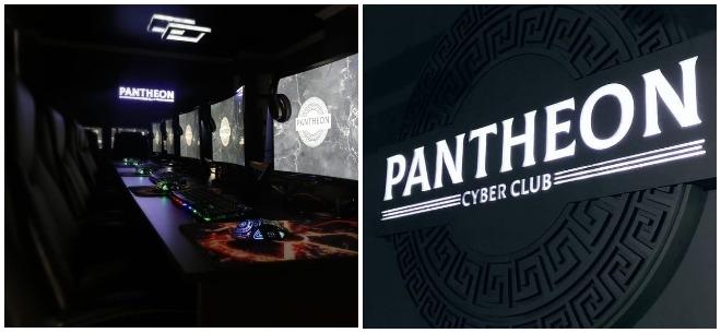 Компьютерный клуб Pantheon, 3