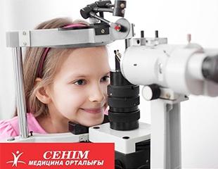 Зоркий глаз! Прием к офтальмологу в клинике «Сеным» со скидкой до 60%!
