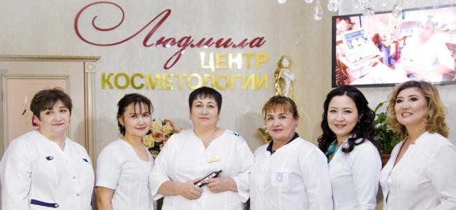 Косметологический центр «Людмила», 9
