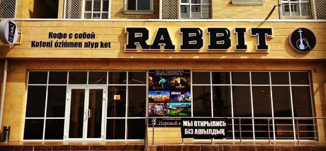 Кибер-кафе Rabbit в мкр. Астана, 10