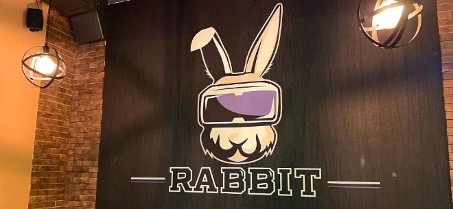Кибер-кафе Rabbit в мкр. Астана, 9