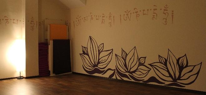 Йога-центр ATMAN.KZ, 4