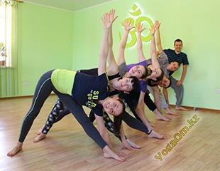 Самое время выучить парочку асан! Занятия йогой в йога-центре «ОМ» со скидкой до 57%!