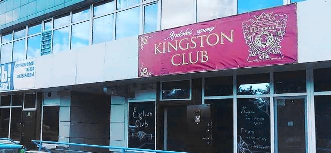 Kingston Club, 8