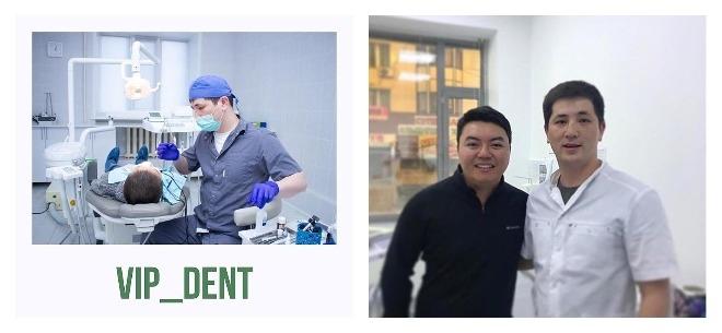 Стоматология VIP Dent, 3