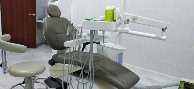 Стоматология VIP Dent, 5