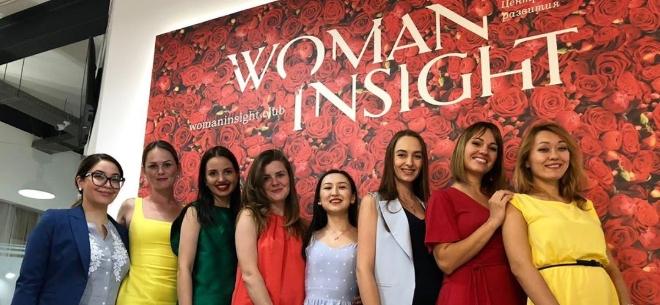 Женский фестиваль Woman Insight