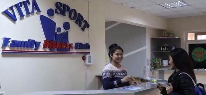 Фитнес-клуб Vita Sport, 4