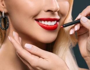 Будь готова к любым мероприятиям! Все виды макияжа в салоне красоты «Жамал Кунаш» со скидкой до 60%!