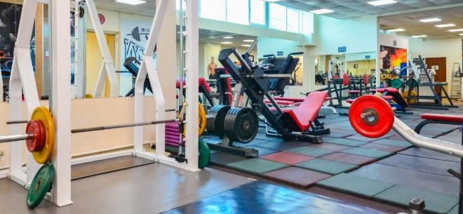 Brooklyn Fitness Gym, 2