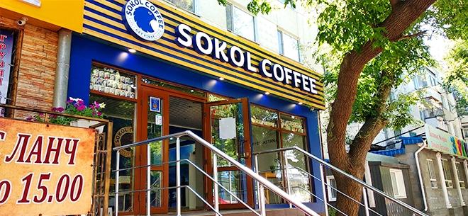 Кофейня Sokol Coffee, 9