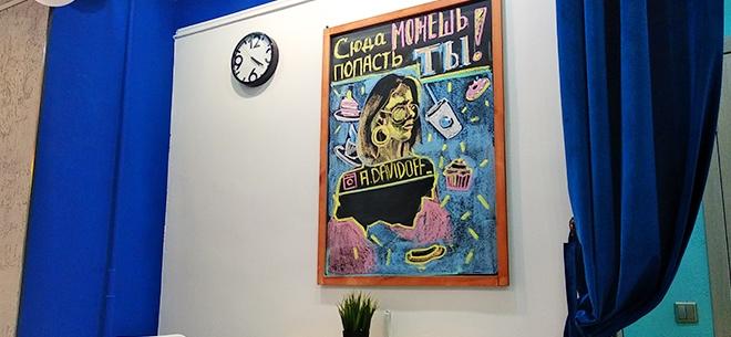 Кофейня Sokol Coffee, 7