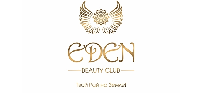 EDEN beauty club, 5