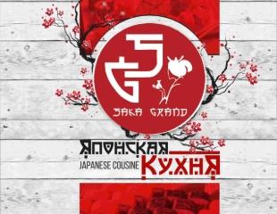 Для ценителей японской кухни! Любимые блюда в ресторане и на доставку от Saka Grand со скидкой 50%!