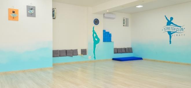 Stretch Club Almaty, 2