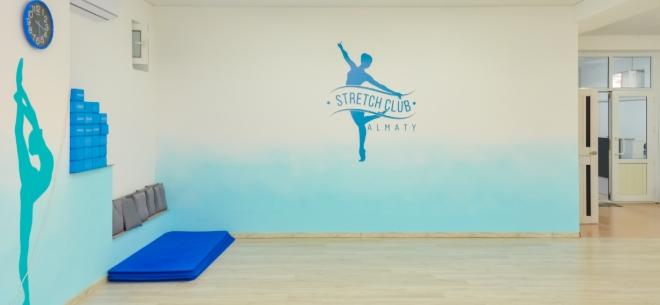Stretch Club Almaty, 3