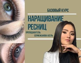 Профессиональный курс «Салонный мастер по наращиванию ресниц» в академии Гаухар Амиркуловой со скидкой 57%!