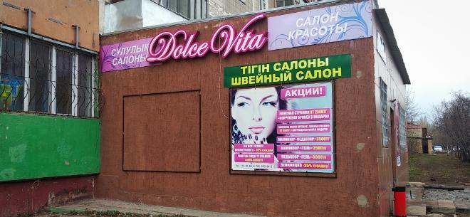 Салон красоты «Dolce vita», 6
