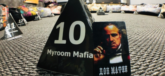 Антикафе Myroom