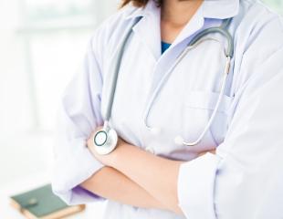 Прием врачей различного профиля, ЭКГ и физиотерапия в медицинском центре «Ел-Мед» со скидкой 50%!