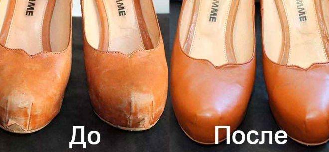 Обувная мастерская №1 Italy, 2