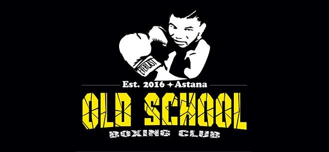 Old School Boxing Club, 1