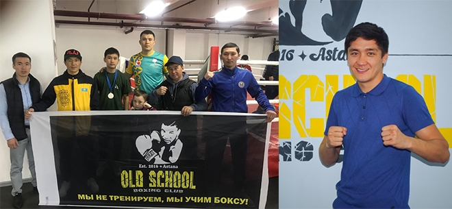 Old School Boxing Club, 5