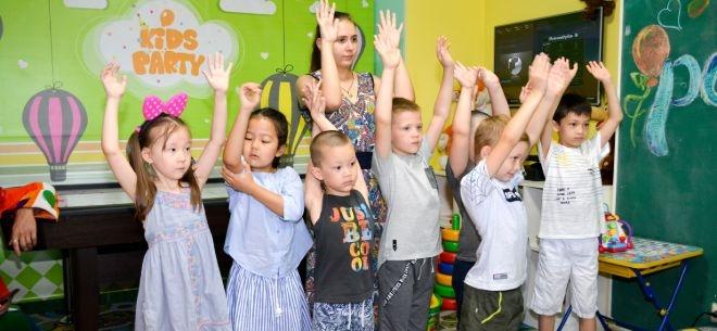 Детский клуб GOLDEN KEY, 5