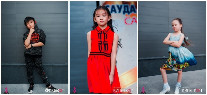 Sulu Models, 4