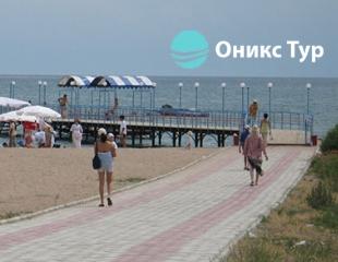 Успейте отдохнуть! Проживание без питания с 16 августа в пансионате «Асыл Таш» на озере Иссык-Куль от компании «Оникс Туризм»! Скидка до 17%!