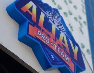 Будь непобедимым! Боевые искусства и спортивная акробатика для взрослых и детей от спортивного клуба «Altay Pro team» со скидкой до 61%!