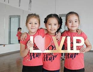 Танцуй от души! Детская хореография, гимнастика для малышей, стретчинг и стрип-пластика для взрослых со скидкой 72%!