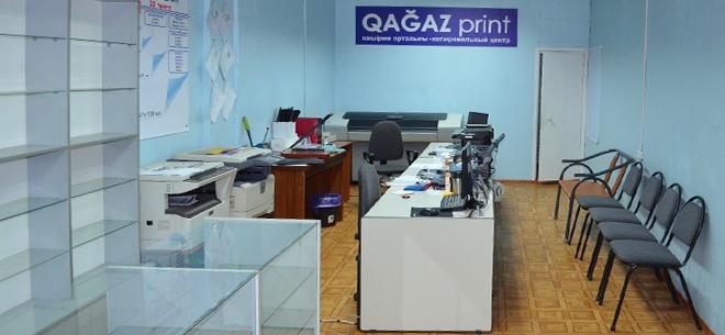 Копировальный центр QAGAZPRINT, 6