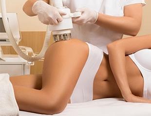 Процедуры для стройности Вашего тела: кавитация + термаж + миостимуляция, лазерный липолиз, термо-обертывание, а также криолиполиз + миостимуляция от Центра аппаратной коррекции фигуры со скидкой до 84%!