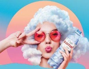 Наполните лето свежестью! Вкусная вода Samal в бутылках объемом 0,5 л со скидкой 30%!