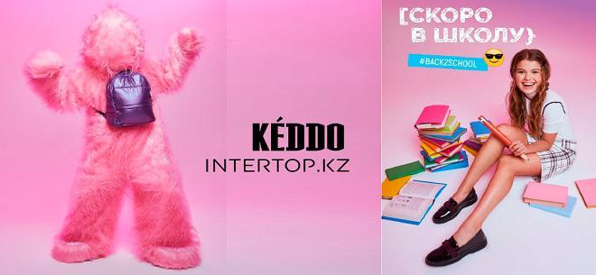 INTERTOP.KZ