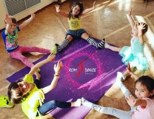 Танцуйте с радостью! Zumba и детская хореография в танцевальном зале Лузанова Романа со скидкой 61%!