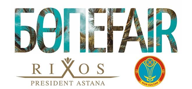 БӨПЕFAIR Astana 25 августа, 1