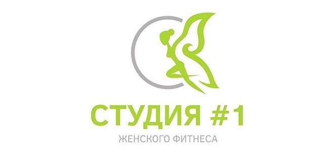 Студия #1 в Halyk Arena, 2