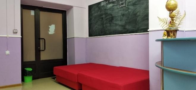 Образовательный центр Discovery, 4